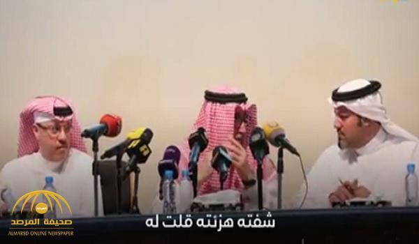 """بالفيديو : رئيس الاتحاد ونائبه يتهامسان ضد صحفي سعودي .. و باعشن : """"شفته هزئته"""""""