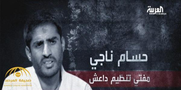 """مفتي داعش """"شيعي سابق""""  يكشف تفاصيل جديدة عن التنظيم  ويفجر مفاجآت"""