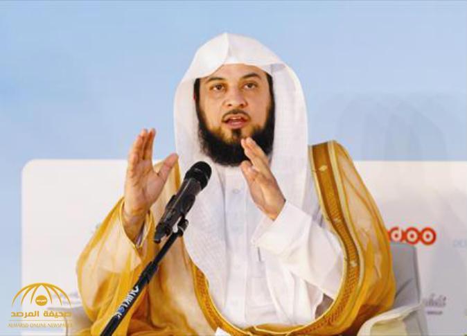 """هكذا غرد  الشيخ """"العريفي"""" عن قمة الرياض"""