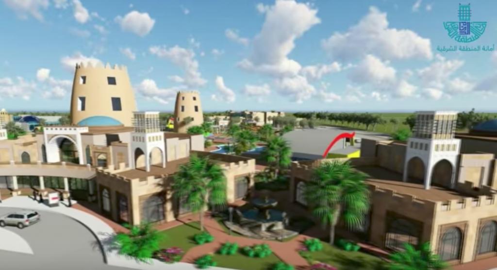 """""""أمانة الشرقية"""" تكشف عن فيديو  لمخطط مشروع تطوير """"العوامية"""".. وتوضح آلية تعويض الملاك !"""