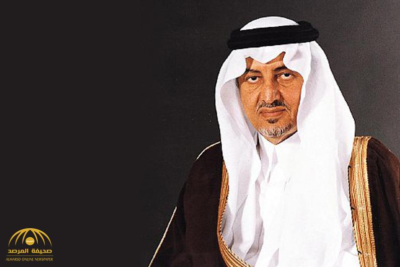 """قصيدة جديدة بصوت الأمير """"خالدالفيصل"""" بمناسبة القمة الإسلامية الأمريكية بالرياض-فيديو"""