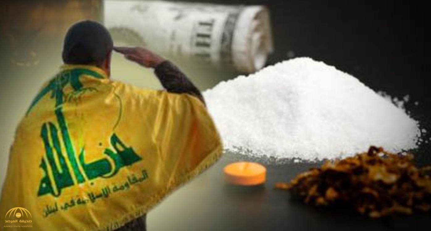 """لبناني له صلة بـ""""حزب الله"""" يعترف أمام محكمة أمريكية بغسيل أموال مخدرات"""
