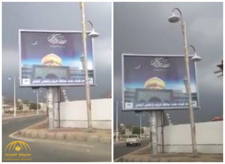 """بالفيديو: """"لافتة"""" للتهنئة بقدوم رمضان تحتوي على صورة لإحدى الحسينيات في كربلاء تثير الجدل بجازان !"""