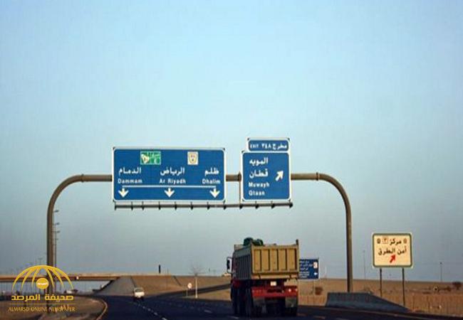 الجهات الأمنية تعثر على الجثة المفقودة على طريق الطائف-الرياض..والقاتل يكشف تفاصيل الجريمة