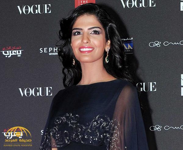 5a72b191d3526 وهي سيدة أعمال سعودية ولدت في مدينة الدوادمي في منطقة الرياض، تزوجت لفترة  الوليد بن طلال قبل أن تنفصل عنه عام 2014.