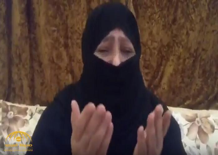 """بالفيديو: سعودية تصرخ خاف الله يا """"بن لادن"""" إلى متى المماطلة!"""