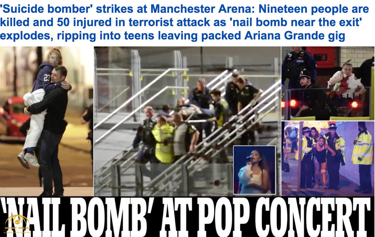 """فيديو وصور: مقتل 19 شخصا وعشرات المصابين في """"هجوم إرهابي""""داخل قاعة للحفلات بمدينة مانشستر"""