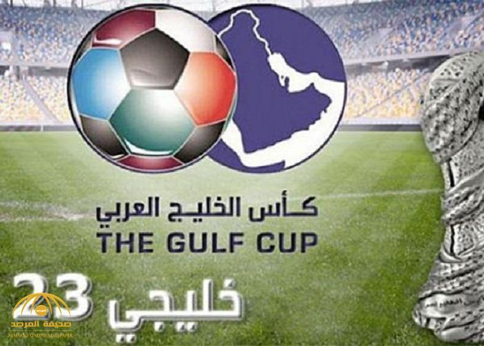 """لجنة مسابقات الاتحاد الخليجي لكرة القدم تفجِّر مفاجأة بشأن """"خليجي 23"""" في قطر"""