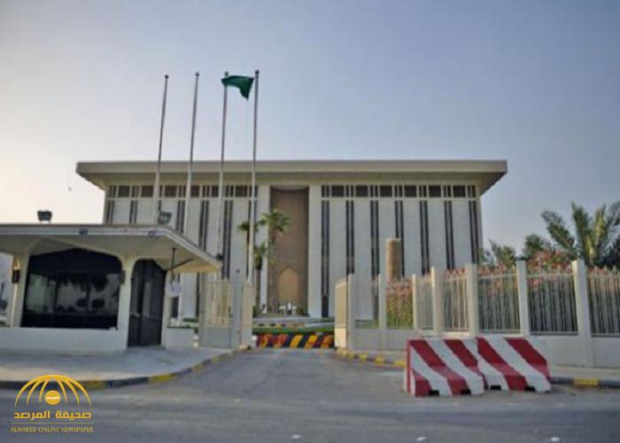 أول قرار لمؤسسة النقد بعد قطع السعودية علاقتها مع قطر.. وجهت البنوك بهذا الأمر!