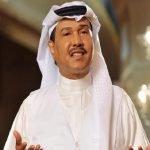 بعد قطع العلاقات.. تعرف على ردة فعل الفنان محمد عبده تجاه الدوحة!