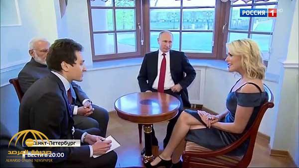 شاهد: المذيعة الأميركية التي أثارت إعجاب بوتين.. هكذا غازلها الرئيس الروسي
