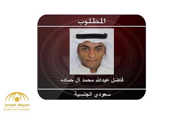 """مقتل المطلوب """"فاضل آل حمادة"""" في حادث انفجار مركبة المطلوبين بالقطيف"""