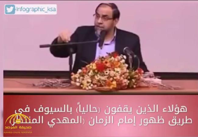 بالفيديو..مستشار خامنئي: يجب إراقة الدماء في مكة المكرمة من أجل ظهور المهدي المنتظر !