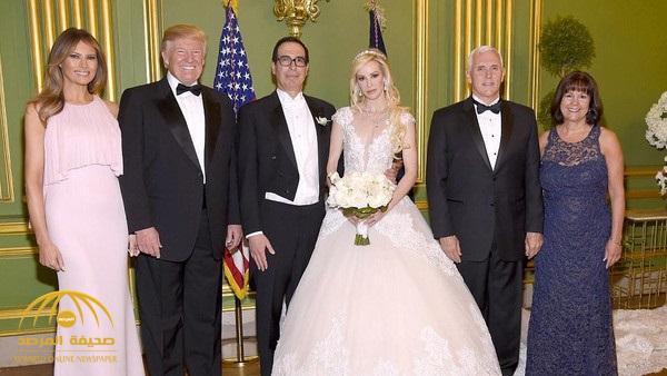 بالصور: ترامب وإيفانكا يحضران حفل زواج وزير الخزانة الأمريكي