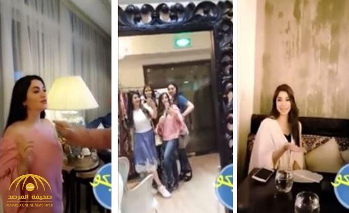 شاهد: لجين عمران في سهرة خاصة بصحبة أصدقائها- فيديو