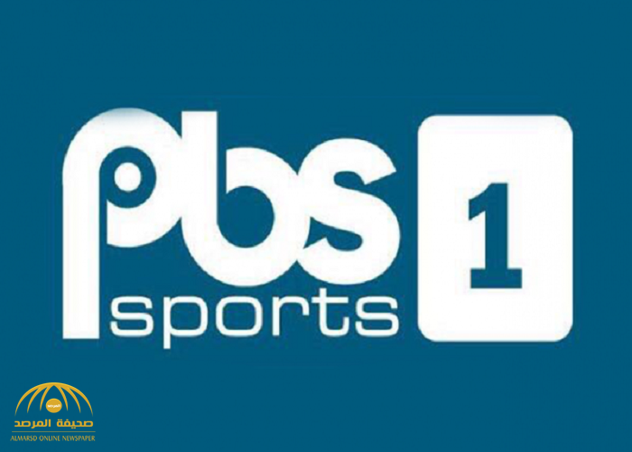 تفاصيل أضخم شبكة قنوات رياضية سعودية Sports PBS .. تعرف على إمكانياتها وموعد انطلاقها!