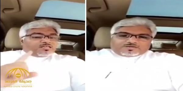 بالفيديو : شاهد تعليق طيار سعودي على إعلان الخطوط السعودية ابتعاث 30 فتاة لدراسة الطيران