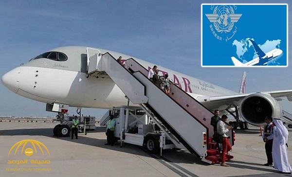 المنظمة الدولية للطيران المدني ترد على شكوى قطر بسبب حظر بعض الدول تحليق الطائرات القطرية في أجوائهم