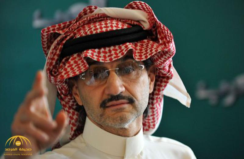 ماذا قال الوليد بن طلال أثناء مبايعته للأمير محمد بن سلمان وليًّا للعهد !