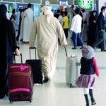 """رغم صحة الاجراءات..  منع أسرة سعودية من دخول """"البوسنة"""" يوم عيد الفطر لهذا السبب!"""