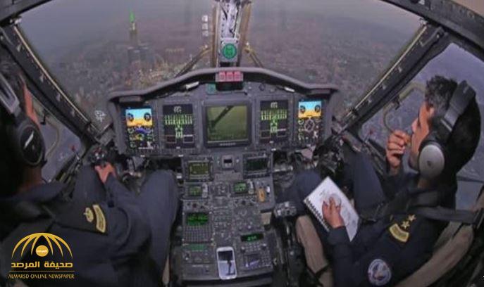 الافطار فوق سماء الحرم المكي..صورة لاثنين من رجال طيران الأمن تثير إعجاب رواد التواصل