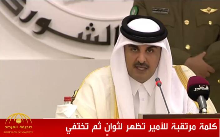 ارتباك في إعلام الدوحة.. الجزيرة تقطع بث كلمة أمير قطر-فيديو