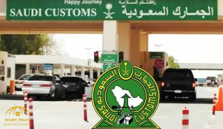 """""""الجمارك السعودية"""" تمنع دخول و خروج البضائع و الركاب من و إلى """"قطر"""""""