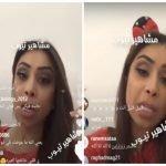 بالفيديو:طلاق فنانة كويتية على الهواء بعد اكتشافها خيانة زوجها!