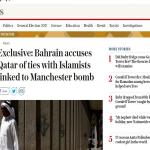 السفير البحريني في لندن يشير لارتباط قطر بتفجيرات مانشستر
