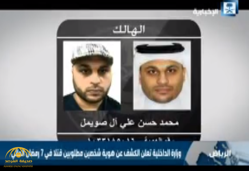 """بالفيديو: تعرف على سجل جرائم الإرهابيين """"الصويمل والحمادة"""" بعد مقتلهما !"""