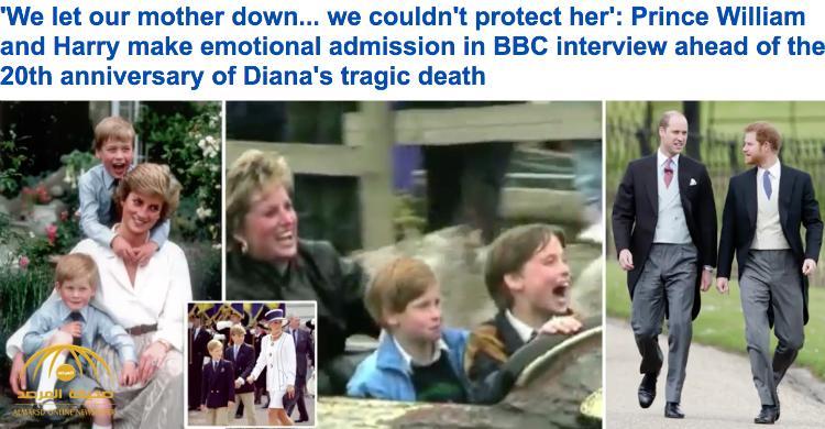ابنا الأميرة ديانا في الذكرى الـ 20 لوفاتها : نشعر بالصدمة .. وبعد موتها وجهنا لأبينا هذا السؤال؟