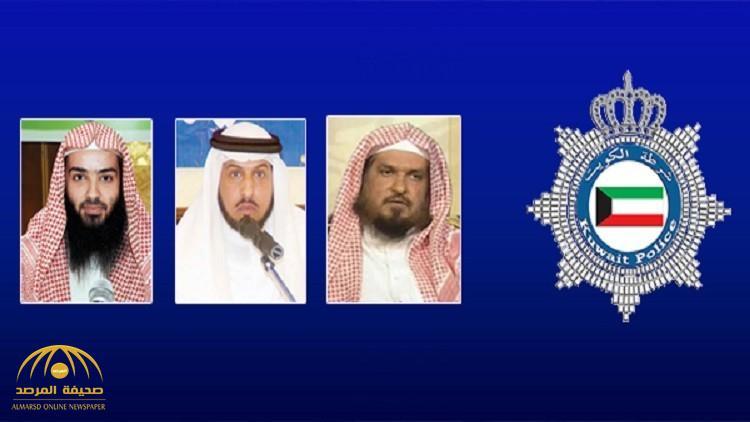 الكويت: أول إجراء ضد مشمولين بقائمة الإرهاب الخليجية العربية