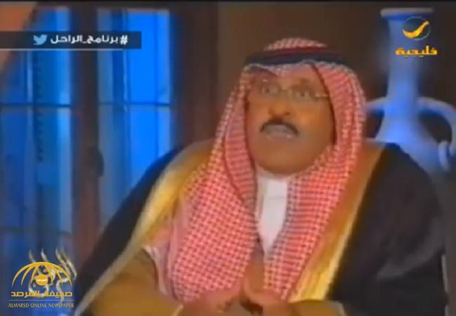 """بالفيديو: ماذا قال عبدالرحمن بن سعود عن قناة """"الجزيرة"""" قبل 4 سنوات من وفاته؟"""