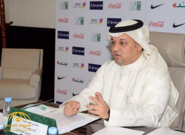 الاتحاد السعودي يقر خفض رواتب المحليين  ويرفع عدد المحترفين إلى 6 بدلا من 4 لاعبين