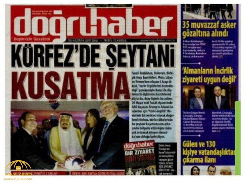 هكذا أساءت صحف محسوبة على الحكومة التركية للسعودية والدول المقاطعة لقطر!