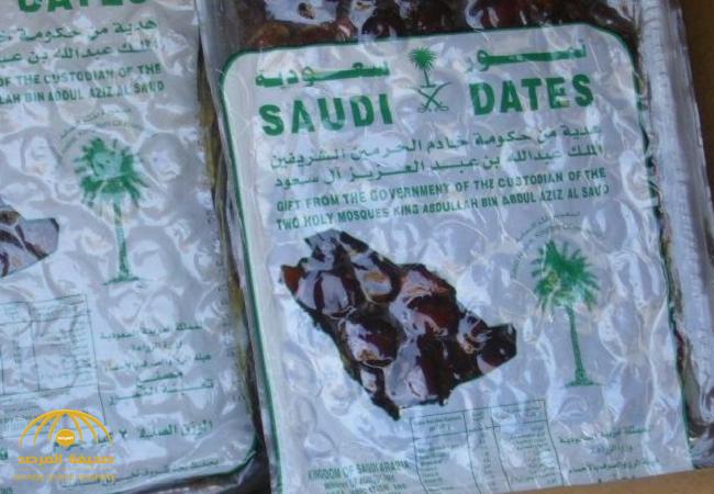 السعودية تهدي نيجيريا 200 طن من التمر في رمضان .. فباعتها في الأسواق!