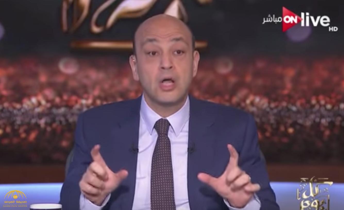 فيديو: عمرو أديب يكشف العقدة التي تعاني منها قطر ويطالب بتسليم الإخوان .. وإغلاق قناة الجزيرة