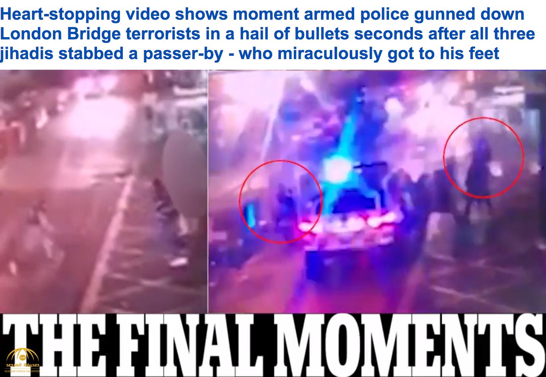 شاهد فيديو جديد يكشف تفاصيل الهجوم الإرهابي أعلى جسر لندن