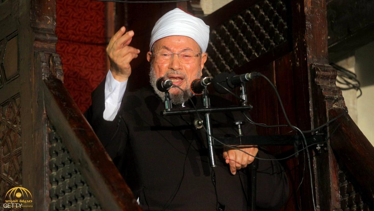 """طرد """"يوسف القرضاوي"""" من رابطة العالم الإسلامي بعد إدراجه على قائمة الإرهاب"""