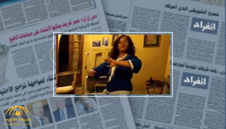 """هل تذكرون الدكتورة """"صاحبة فيديو الرقص"""".. عادت من جديد لتثير الجدل بسبب إفطارها في رمضان !"""