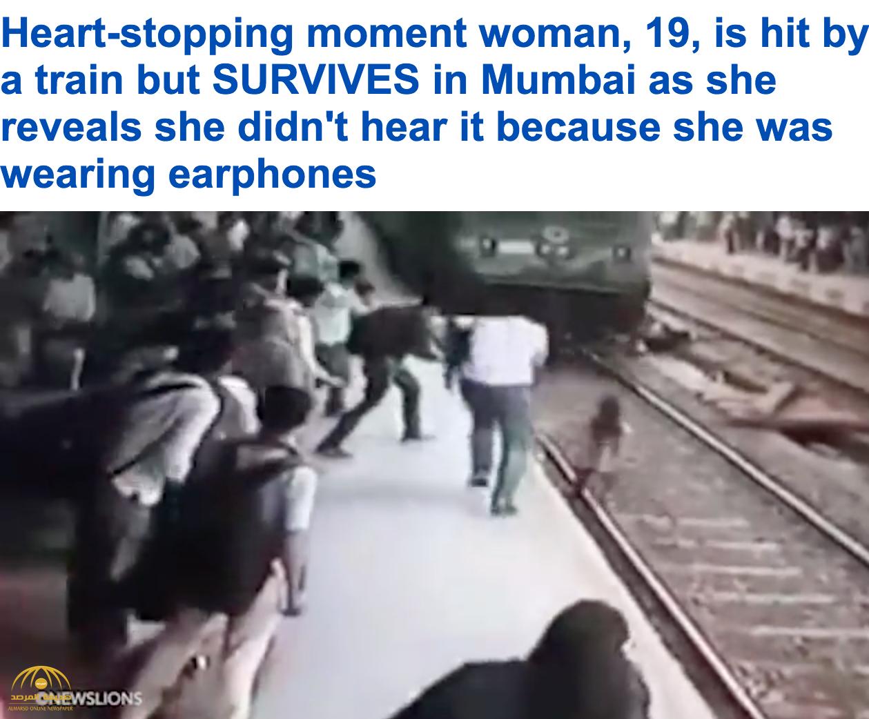 شاهد قطار يصدم فتاة هندية أمام أعين الجميع