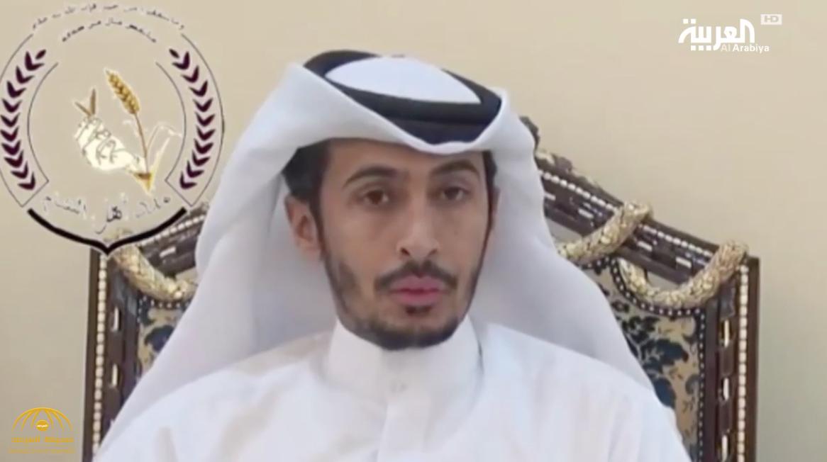 """بالفيديو : من هو القطري """"سعد الكعبي"""" المدرج بقائمة الإرهاب؟"""