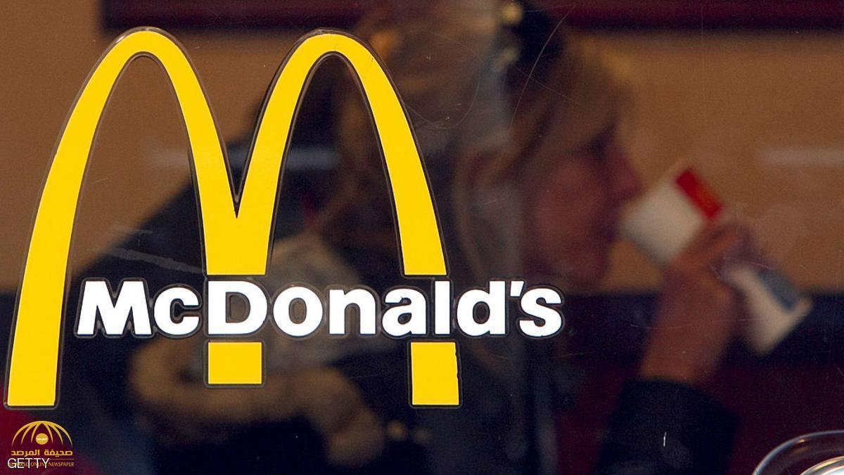 موظف سابق يكشف أسرار ماكدونالدز !
