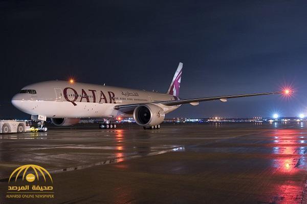 """""""وفد رباعي"""" لمنظمة الطيران المدني يردون على استفسارات منظمة ( إيكاو) حول الادعاءات القطرية"""