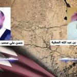 """تسجيلات مسربة تكشف تآمر مستشار لأمير قطر ضد البحرين .. وتفضح تورط قناة """"الجزيرة"""""""