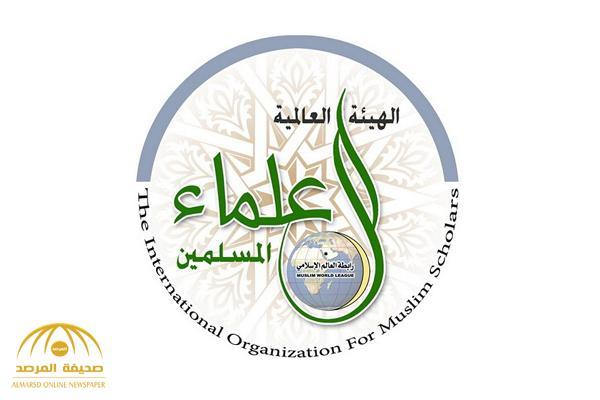 تفاصيل بيان الهيئة العالمية للعلماء المسلمين حول تطاول الإعلام القطري على علماء الأمة
