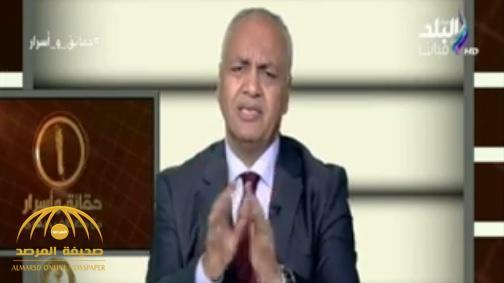 بالفيديو :  رئيس هيئة قضايا الدولة في مصر يوضح موقفه من تبعية  جزيرتي « تيران وصنافير»