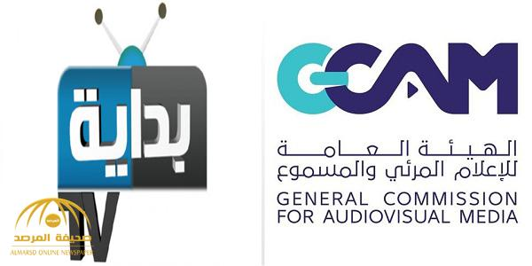 الهيئة العامة للإعلام المرئي والمسموع تؤكد إيقاف بث قناة بداية وتوضح السبب
