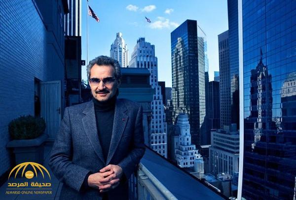 رغم امتلاكه له من قبل .. الوليد بن طلال يتحالف مع ملياردير أمريكي للحصول على أشهر معالم مدينة نيويورك