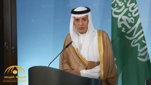 الجبير يرد على اتهامات الحرس الثوري للسعودية بعد هجوم البرلمان الإيراني